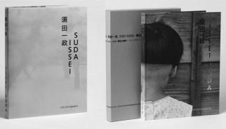 issei suda-2